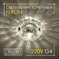 Встраиваемый светильник Feron JD125 G4 с прозрачным стеклом, фото 1