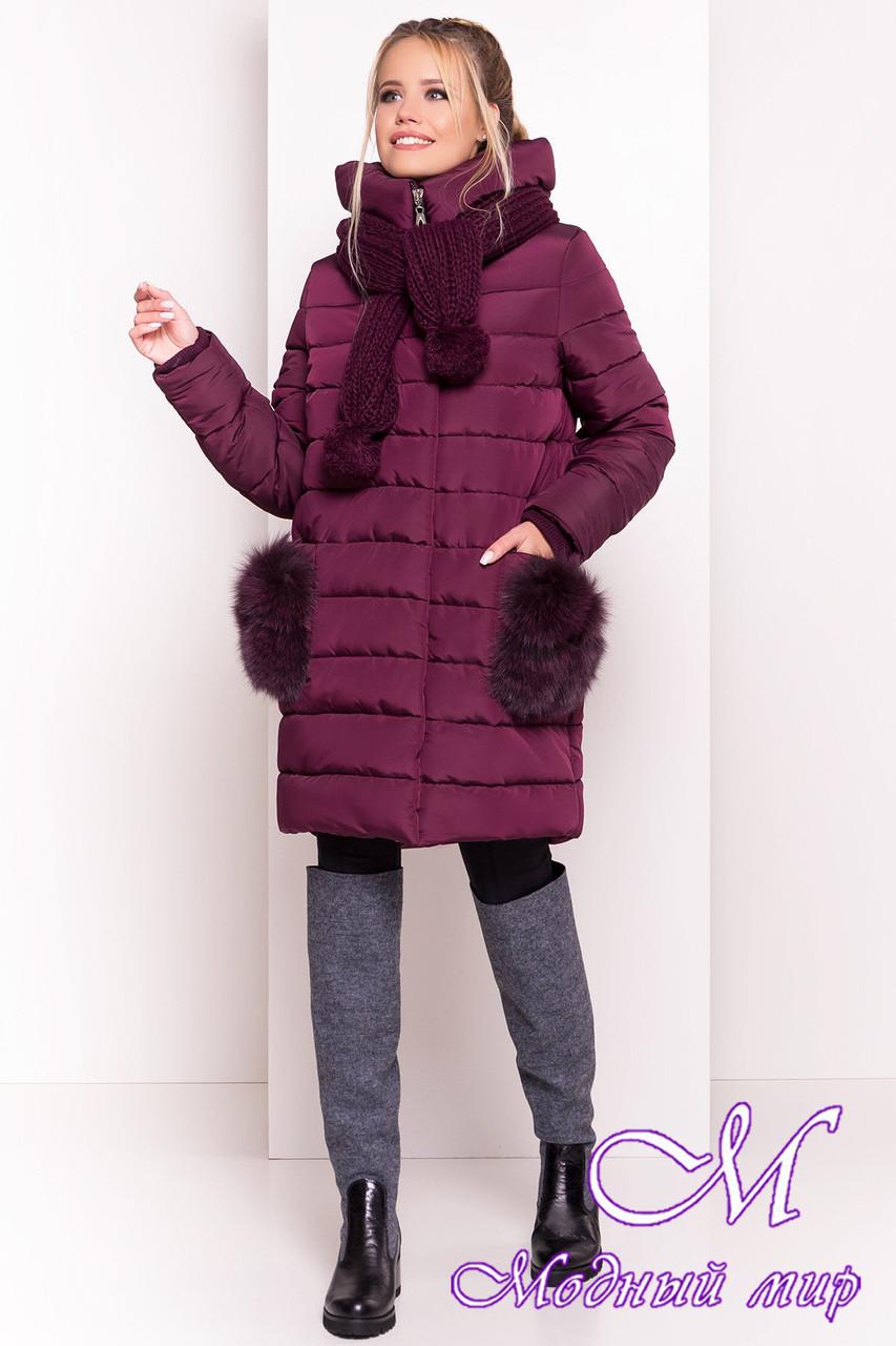 Женская зимняя куртка с мехом (р. XS, S, M, L) арт. Лили 3523 - 40488
