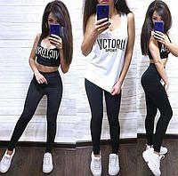 Женский черный фитнес костюм тройка Victoria sport лосины топ и белая майка