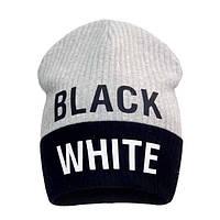 Двухцветная трикотажная шапочка серый+черный