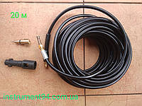 Шланг  для чистки канализации  20 м  Karcher Lavor  Bosch Stihl Makita  и друг