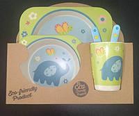 Детский посудный набор бамбуковый 5 предметов Слонёнок Helios
