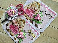 """Набор на годик. Конверт и ножницы для локона, конверт для пожеланий (письма в будущее) """"Милашечка"""", фото 1"""