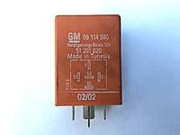 Автомобильное реле омывателя лампы ксенон б/у GM 09114580 51201020 GM