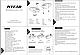 Портативный Android-Bluetooth USB принтер чеков этикеток P5800 (58 мм) 18650 акб, фото 9