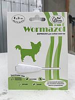 """Капли от блох, клещей, глистов для собак весом до 2-4кг. """"Wormazol"""" (0,5мл.)"""
