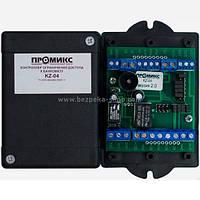 Контролер обмеження доступу до банкомату KZ-04