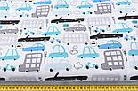 """Бязь польская """"Бирюзово-серые и голубые автобусы и машины"""" на белом фоне (2424), фото 2"""