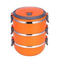 🔝 Термо ланч бокс Lunchbox Three Layers бокс из нержавеющей стали пищевой тройной для еды Оранжевый , Харчові контейнери, ланч-бокси