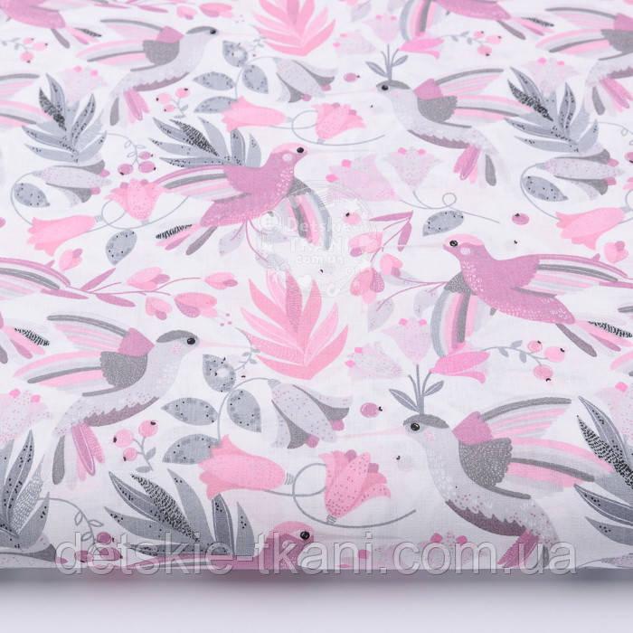 """Ткань хлопковая """"Цветы колокольчики и колибри"""" серо-розового цвета на белом (№2427а)"""