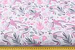 """Ткань хлопковая """"Цветы колокольчики и колибри"""" серо-розового цвета на белом (№2427а), фото 2"""