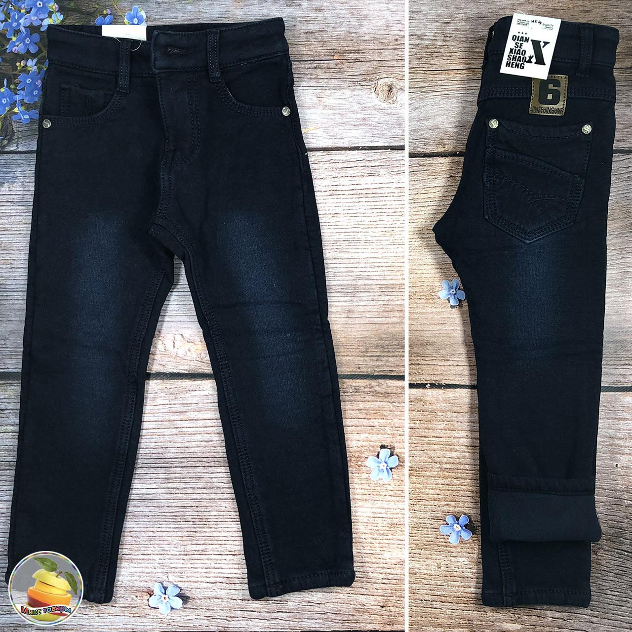 Теплые джинсы с флисом для мальчика Размеры: 5,6,7,8,9 лет (8839)