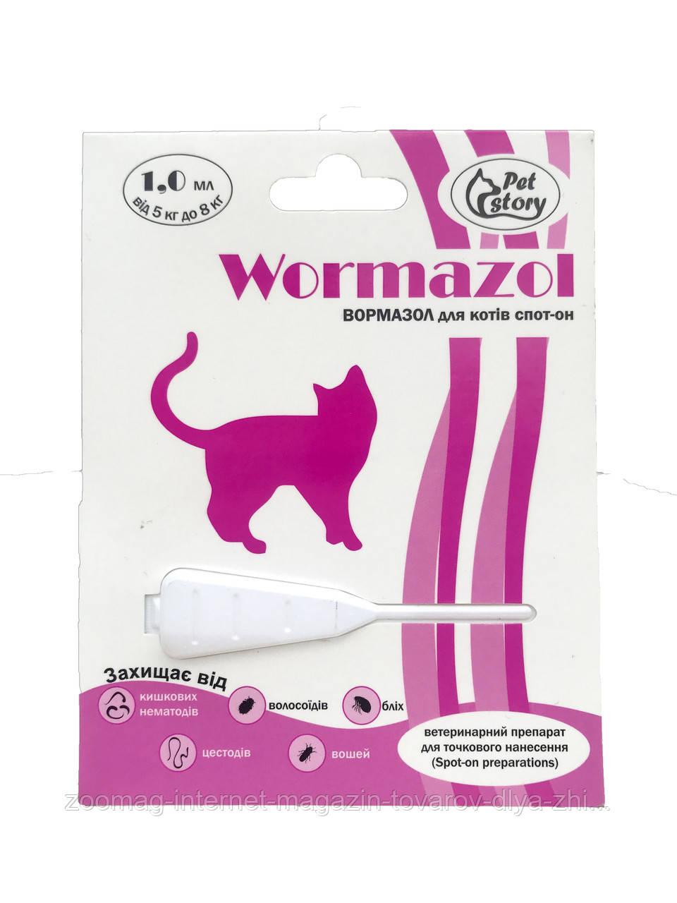 """Капли от блох, клещей, глистов для котов весом до 5-8кг. """"Wormazol"""" (1мл.)"""