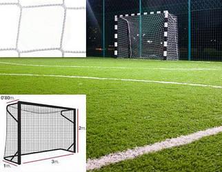 Сетка на ворота 3х2 м. - мини-футбол, гандбол, шнур полипропилен 3,5 мм. White (Испания)