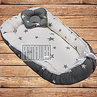 Комплект подушка и ортопедический кокон позиционер гнёздышко люлька ограничитель для новорожденных 4803 Серый