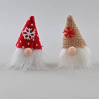 "Набор ""Два Деда Мороза"""