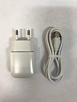 Зарядное устройство для Meizu (кабель + СЗУ) 2.0A, цвет белый