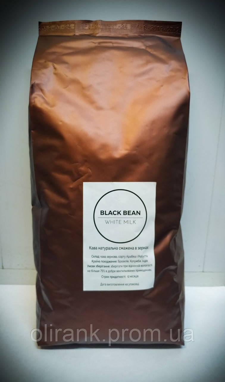 Кофе  бронза упаковка  1кг  30% арабика  70%робуста