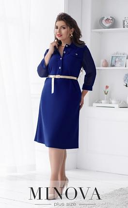 Платье-рубашка синий Размеры 54,56,58,60,62, фото 2