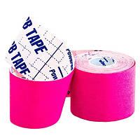 Кинезио тейп спортивний Sports Therapy Kinesiology Tape, 5 см х 5 м (рожевий), фото 1