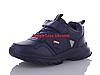 Кроссовки для мальчиков спортивные Render, размеры 31-36
