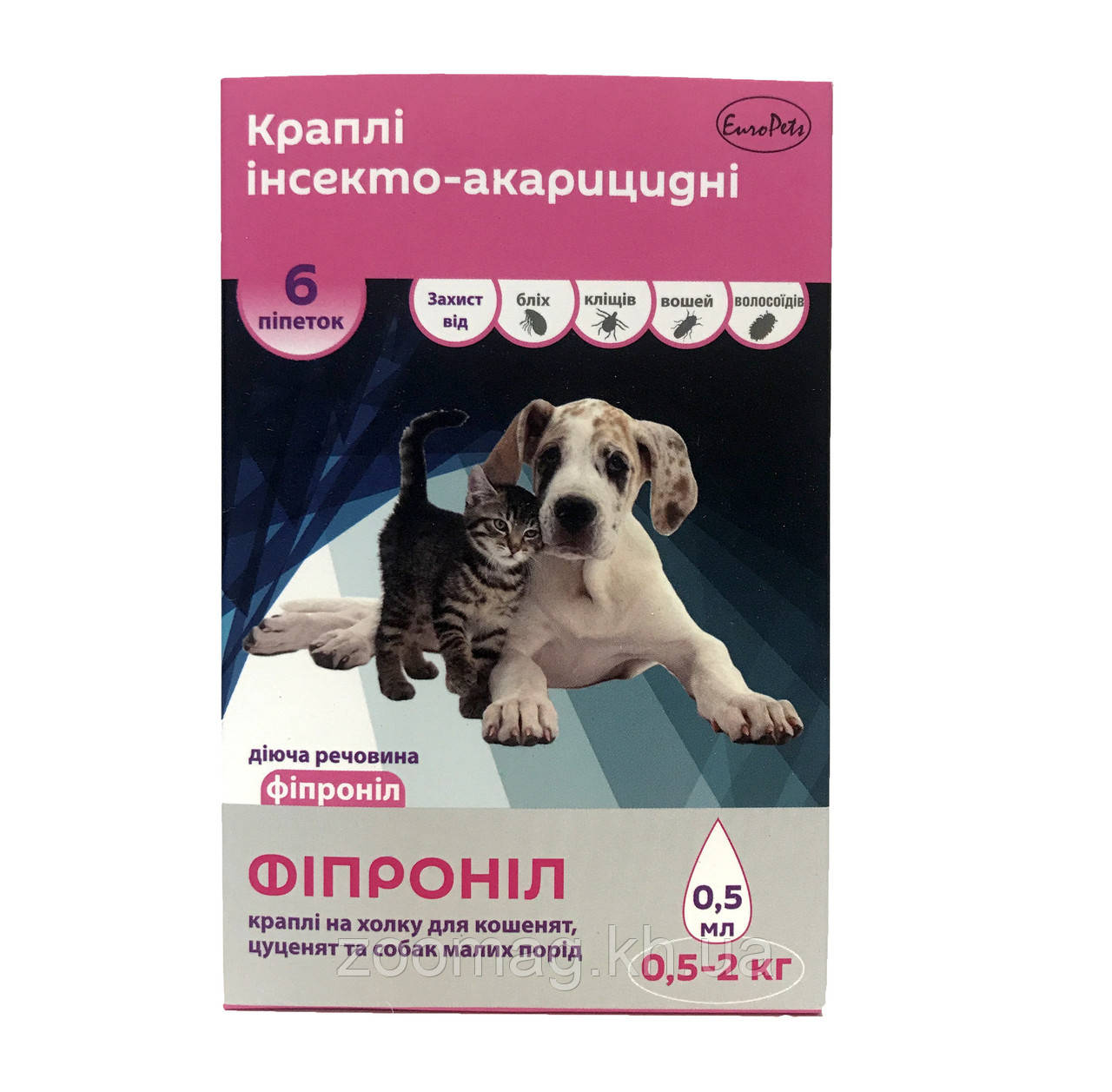 """Капли """"Фипронил"""" от блох и клещей для котят и щенков весом до 0,5-2кг.(0,5мл.) 6 штук"""