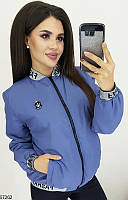 Курточка женская бомбер, синяя (42-56)