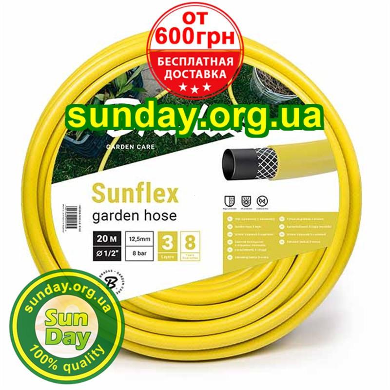 """Шланг для полива SUNFLEX желтый 3/4"""" (19 мм) 25м от Bradas. Бесплатная доставка при заказе от 600грн"""