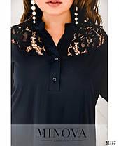Нарядная женская рубашка с гипюровыми вставками с 48 по 62 размер, фото 3