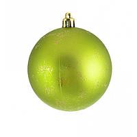 """Шар """"Яблоко"""", светло зеленый d-8 см"""