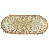 🔝 Овальная салфетка с золотым декором, для сервировки стола, Килимки для посуду, підставки під тарілки, Коврики для посуды, подставки под тарелки