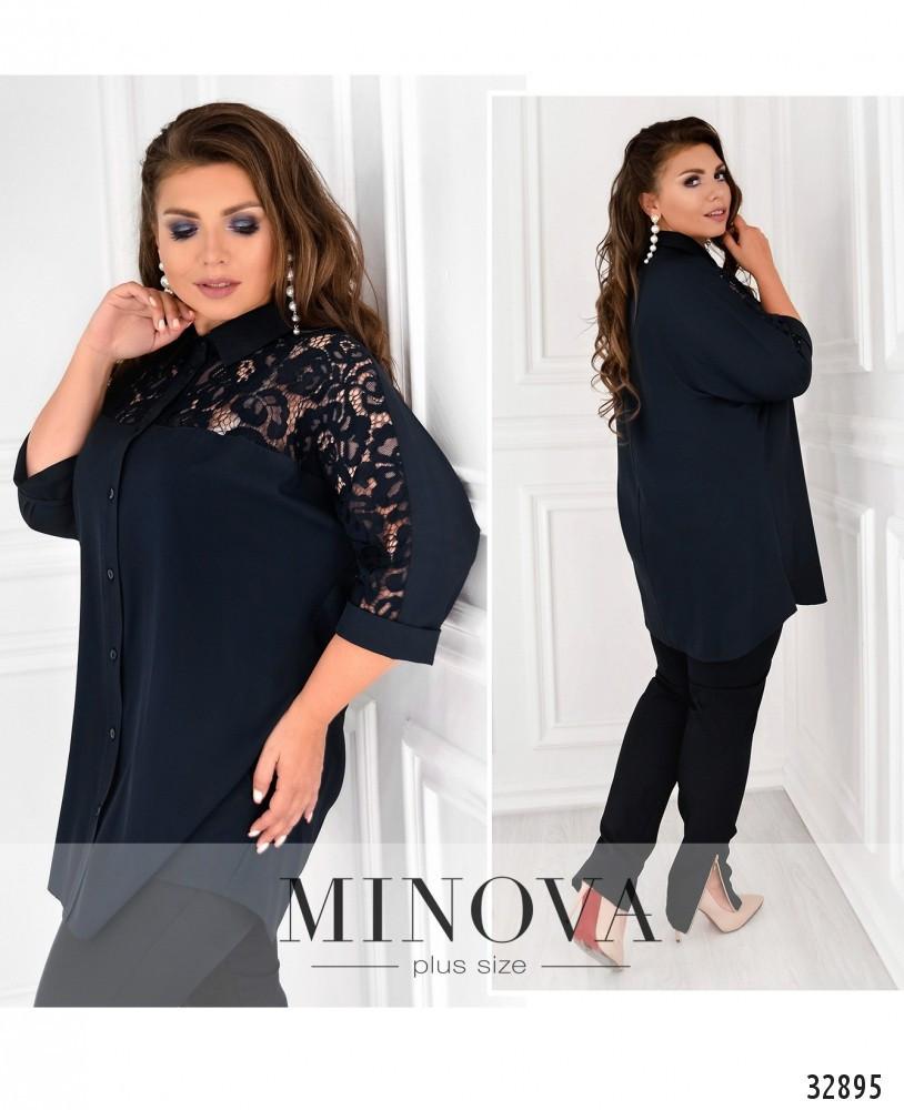 Красивая женская рубашка с гипюровыми вставками с 48 по 62 размер