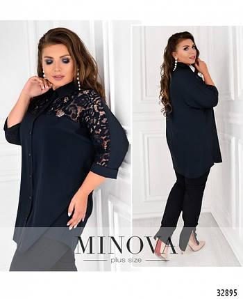 Красивая женская рубашка с гипюровыми вставками с 48 по 62 размер, фото 2
