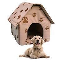 🔝 Домик для кота, место для собаки, Portable Dog House, цвет - бежевый, мягкий домик для собаки , Зоотовари