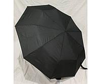 Мужской зонт автомат, фото 1