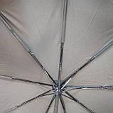 Мужской зонт автомат, фото 3