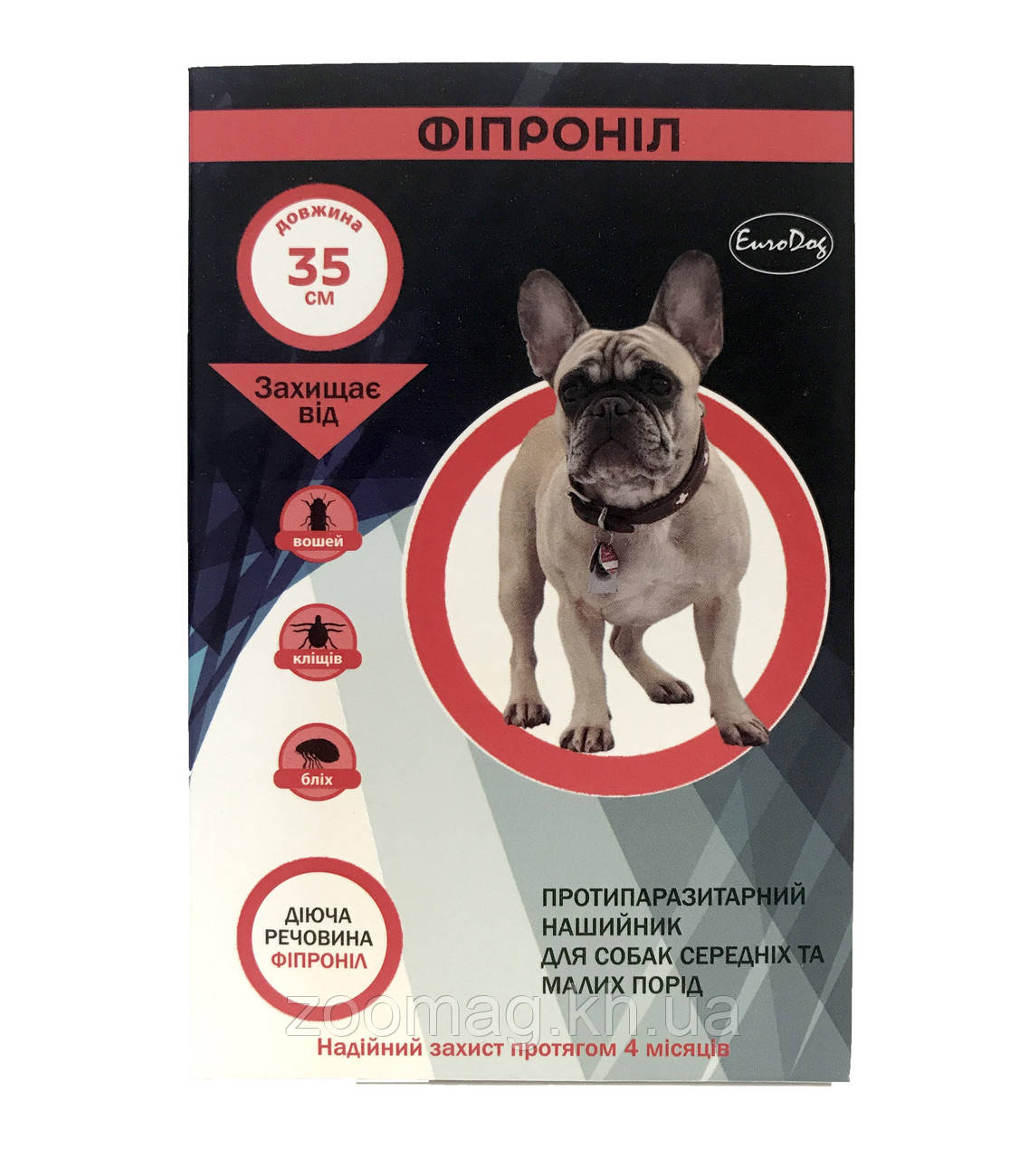 """Ошейник против блох и клещей для собак 35/10 см.""""Евро Дог"""""""