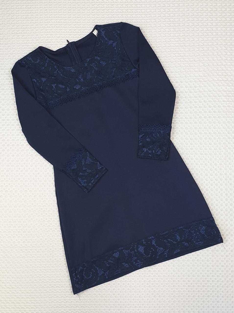 Школьное платье футляр 122-140 темно-синий