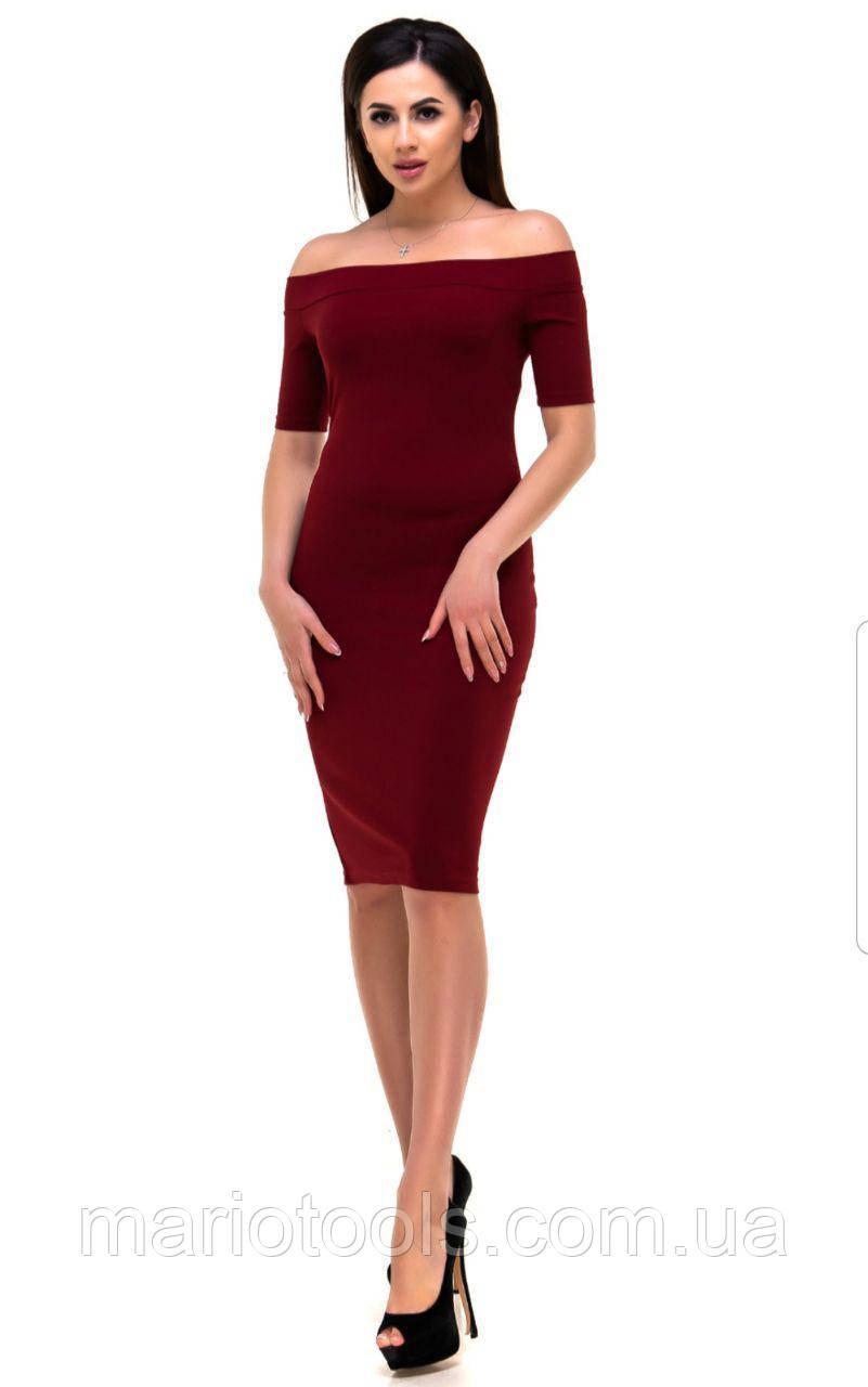РАСПРОДАЖА! Силуэтное трикотажное платье