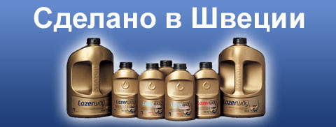 Statoil моторные масла