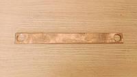 Шина стартера 2501.3708-21, 2501.3708-40 (МАЗ, ЯМЗ), фото 1