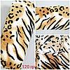 Велюровий плед тигровий
