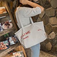 Тканевая сумка-шоппер с надписями опт, фото 1