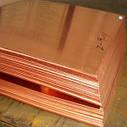 Лист медный 18х600х1500 мм М1 М2 ( Мягкий Твёрдый ), фото 2
