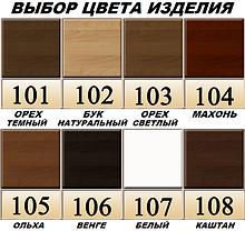 Кровать Титан 120х190 Бук Щит 107 (Эстелла-ТМ), фото 3