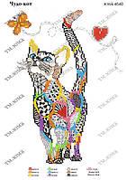 Схема для вышивки бисером Чудо -кот