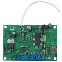 Дозвонщик GSM XIT V. 3