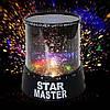 НОЧНИК - Проектор звездного неба Star Master + шнур USB / Стар Мастер звездное небо, фото 3