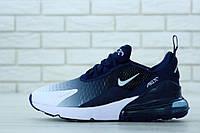 Кроссовки мужские в стиле Nike Air Max 270 Blue (Реплика ААА+)
