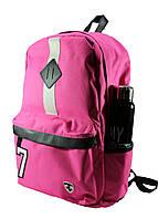 Рюкзаки для подростков школьный городской туристический рюкзак недорого